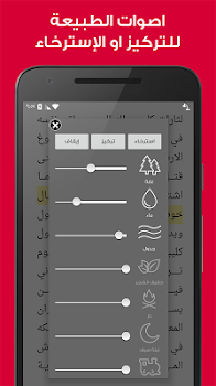 Yaqut - Free Arabic eBooks