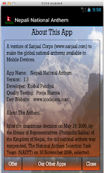 Nepali national anthem by sanjaal corps music audio category nepali national anthem by sanjaal corps music audio category 224 reviews appgrooves best apps fandeluxe Gallery