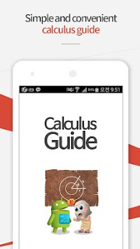 Calculus Guide