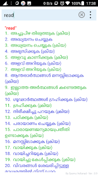 Hook up meaning in malayalam