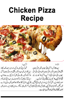 Pizza recipes urdu offline by info and famous food drink pizza recipes urdu offline forumfinder Choice Image