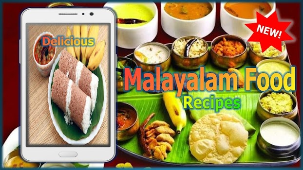 Malayalam food recipes by food recipes food drink category 2 malayalam food recipes forumfinder Images