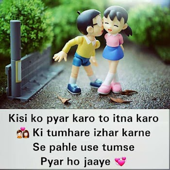 Sad Love Shayari Status Quotes Hindi Shayari By Cocktail