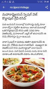 Telugu recipes by addank food drink category 0 reviews telugu recipes telugu recipes forumfinder Image collections