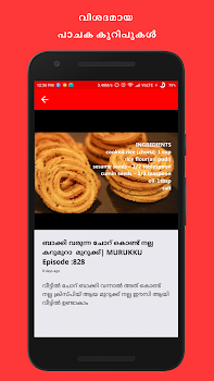 Mia kitchen by mia kitchen food drink category 275 reviews kerala food recipes and videos malayalam mia kitchen mia kitchen mia kitchen forumfinder Images