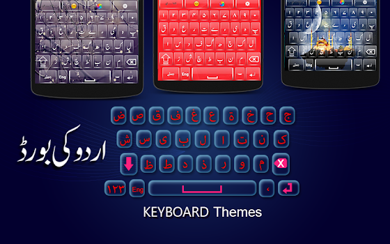 Urdu keyboard for android - Urdu emoji keyboard