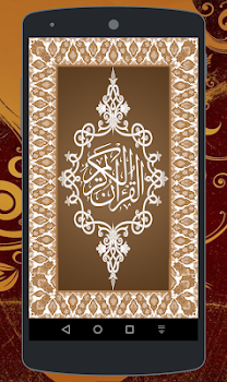Holy Quran offline Pro Muslim Reading