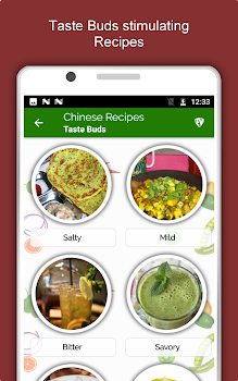All chinese food recipes free offline cook book by edutainment all chinese food recipes free offline cook book forumfinder Gallery