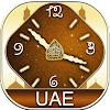 UAE (Emirates) Prayer Times