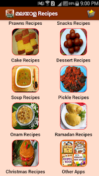 Malayalam recipes by urva apps food drink category 378 malayalam recipes forumfinder Choice Image