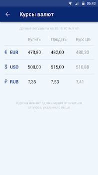 VTB Bank (Armenia) Mobile bank
