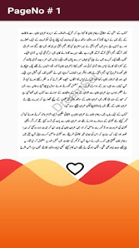 Reham khan book urdu