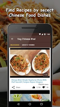 Chinese recipes by arcane app studio food drink category 49 chinese recipes forumfinder Choice Image