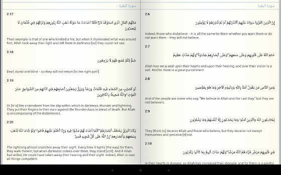Quran for Android