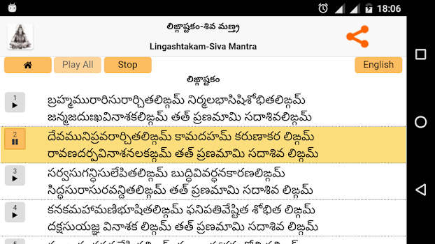 Lingashtakam telugu shiva by spiritual samarpanam music lingashtakam telugu shiva by spiritual samarpanam music audio category 128 reviews appgrooves best apps fandeluxe Image collections