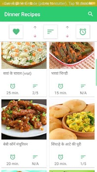 500 dinner recipe hindi by pingixsoft food drink category 0 500 dinner recipe hindi forumfinder Images
