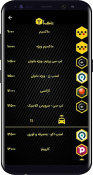 Taxiaa All Smart Taxis in one app