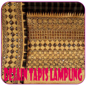 Desain Kain Tapis Lampung By Armandev Lifestyle Category 1
