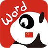 Learn Chinese Mandarin Words