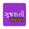 Gujarati News Paper