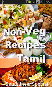 Non veg recipes tamil by bhavitech food drink category 593 non veg recipes tamil forumfinder Gallery