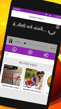 Gujarati Video Song Status - by Made In India Apps