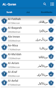 Quran 15 line per page hafizi quran offline by al noor apps 3d quran 15 line per page hafizi quran offline by al noor apps 3d vr islamic apps books reference category 398 reviews appgrooves best apps fandeluxe