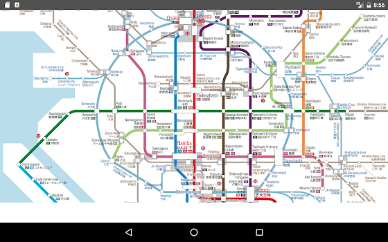 Osaka Subway Map 2017 by AmzApps Maps Navigation Category 2