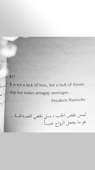 Arabic Love Quotes By J7 Communication Category 401