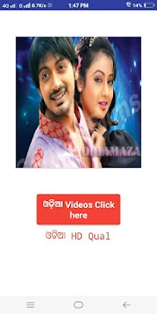 odia song download