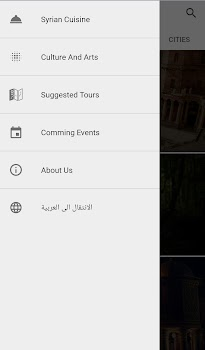 Visit Syria - by Syria Tourism - Category - 221 Reviews - AppGrooves