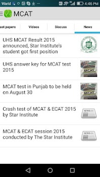 UHS MDCAT Test Preparation 2018