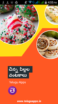 Best apps by telugu app appgrooves discover best iphone android healthy kids recipes telugu forumfinder Gallery