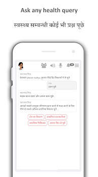 Asha Didi - Ask any health query in Hindi for free