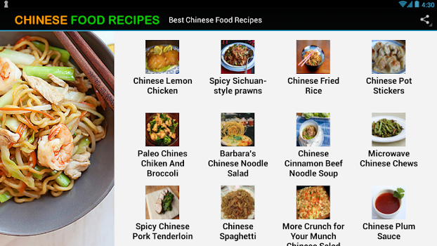 Best 10 apps for chinese recipes appgrooves chinese food recipes forumfinder Gallery