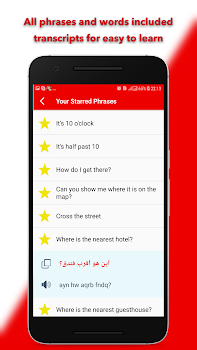 SPEAK ARABIC - Learn Arabic NO LIMIT and FREE