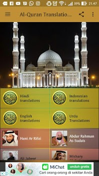 Al-Quran Mp3 Full Translation