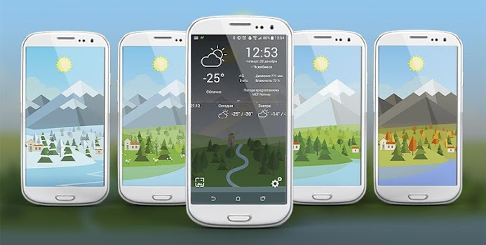 Animated Landscape Weather Live Wallpaper
