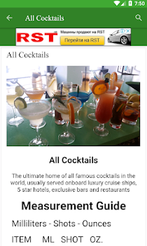 My Cocktail Bar Guide