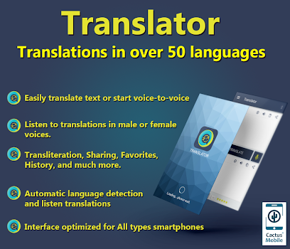 Translator with voice | Speak & Translate