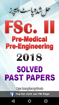 Fsc part 1 2 past papers solved free offline by imaginarytech fsc part 1 2 past papers solved free offline by imaginarytech books reference category 140 reviews appgrooves best apps fandeluxe Choice Image
