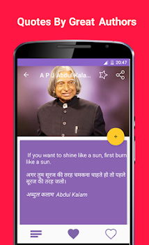 Hindi Quotes Status 2019 By Mukesh Kaushik Lifestyle Category