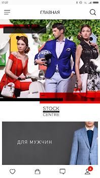 dc02407f Stock Centre Luxury Fashion Outlet в Ташкенте - by iHoops Connect ...