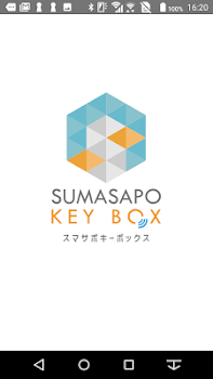 SUMASAPO KEY APP - Preview made smarter
