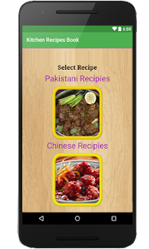 Kitchen recipe book pakistan chinese food by candle light apps kitchen recipe book pakistan chinese food forumfinder Gallery