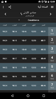 Salaat First (Prayer Times)