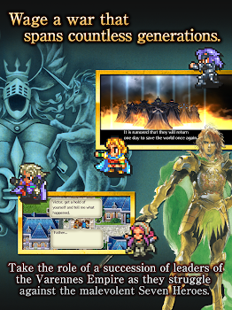 Romancing SaGa By SQUARE ENIX CoLtd Role Playing Games - Create invoice app square enix online store