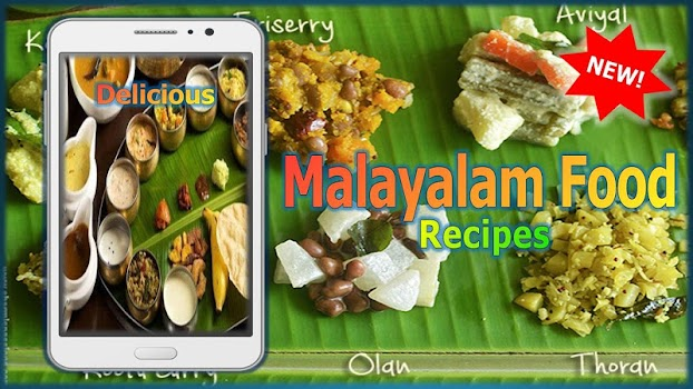 Malayalam food recipes by food recipes food drink category 2 malayalam food recipes malayalam food recipes forumfinder Images