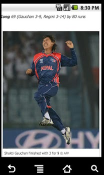 Nepali Cricket News