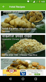 Recipes in hindi veg indian by green pixel inc lifestyle recipes in hindi veg indian forumfinder Gallery